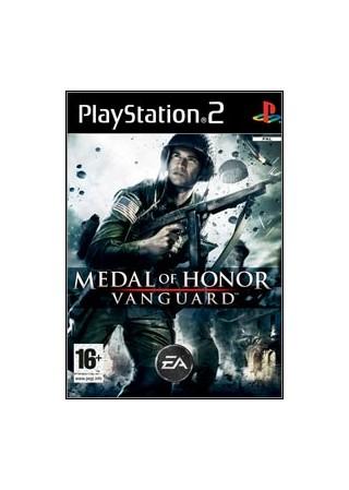 Medal of Honor: Vanguard PL
