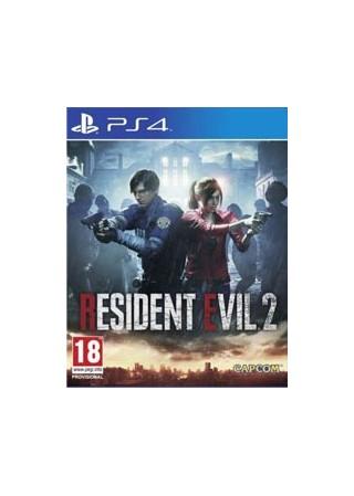 Resident Evil 2 PL
