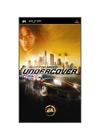 Need For Speed:Undercover